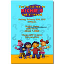 sid the science kid invite party